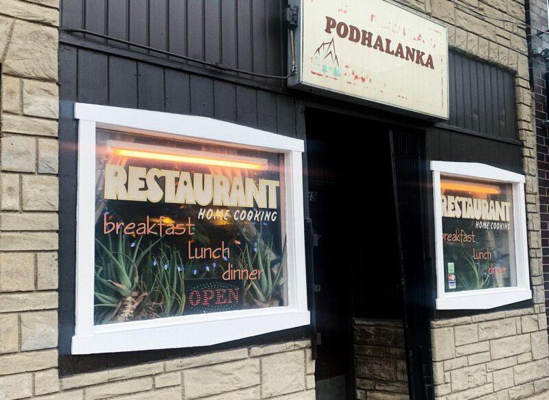 exterior of Podhalanka restaurant